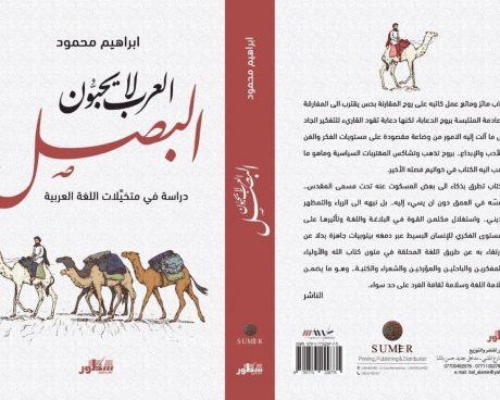 مكتبة دار سطور للنشر و التوزيع